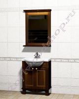"""Комплект мебели в ванную из дерева """"Челси-1 АЛЕКС-70 орех"""""""