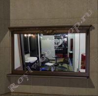 """Зеркало в ванной """"Челси-2 УОРВИК-150 орех"""""""