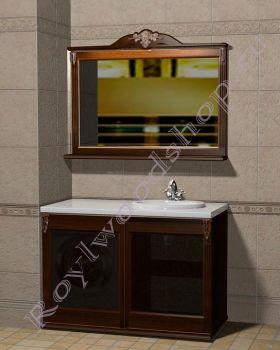 "Комплект для ванной ""Глазго КОМБИ-L орех"""