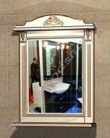"Зеркало для ванной комнаты ""Руссильон PROVENCE-75 светлое дерево"""